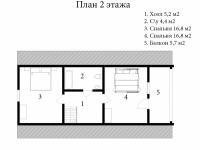 Дом SD-306