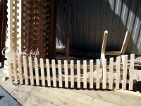 Ограда Волна